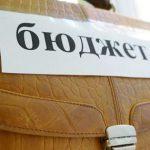 Бюджет Бишкека на 2018 год составит около 8 млрд сомов