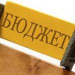 В бюджет Бишкека поступило более 5 млн сомов