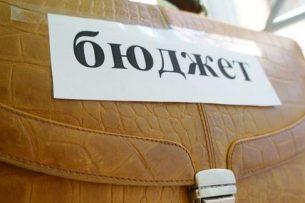 За девять месяцев дефицит бюджета Кыргызстана составил более 15 млрд сомов