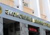 Минэкономики подготовил информационный ролик о Call-центре