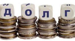 На обслуживание госдолга в 2018 году израсходовано 23 млрд сомов