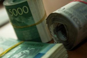 В 2016 году на обслуживание госдолга направлено около 20,7 млрд сомов