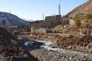 Кыргызстан подписал соглашение с ЕБРР для ликвидации остатков урановой руды