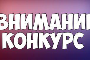 В Кыргызстане объявлен конкурс на лучшую колыбельную песню