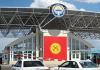 Кыргызстанец пытался выехать в Казахстан по чужому паспорту