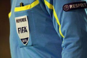 Семеро кыргызстанцев стали элитными судьями ФИФА 2017 года