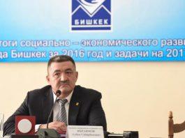 Мэр Бишкека Албек Ибраимов доволен своей работой