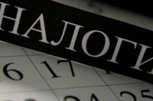 Налоговая служба Кыргызстана спишет пени и санкции погасившим задолженность по налогам и страховым взносам