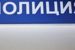 В Санкт-Петербурге нашли тело кыргызстанца, причина гибели пока неизвестна