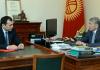 Президента проинформировали о работе по обеспечению нацбезопасности страны