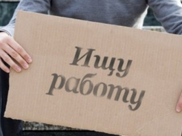 В Кыргызстане безработных столько же, сколько предлагаемых вакансий
