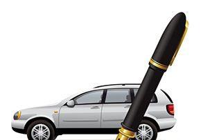 В Кыргызстане число прибывших из дальнего зарубежья авто сократилось на 75%