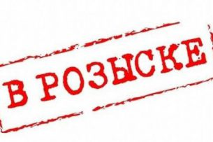 Милиция Чуйской области ищет без вести пропавших мальчика и девушку