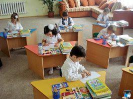 Минобразования: в Кыргызстане функционируют 187 частных школ