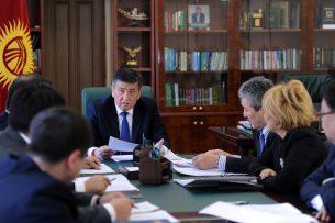 Жээнбеков поручил госорганам усилить совместную работу по привлечению инвестиций