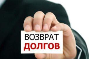 Госдума ратифицировала протокол о списании долга Кыргызстана перед РФ в размере $240 млн