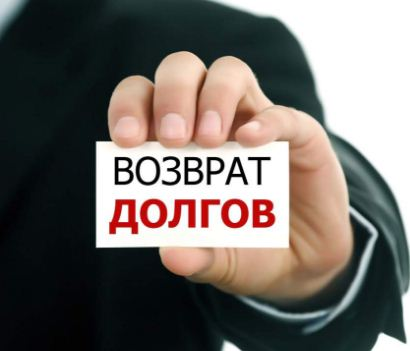 РФ списала остаток долга Киргизии