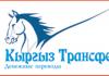 РСК Банк. Вручение подарков по итогам акции «Подарочная пора» по переводам «Кыргыз Трансфер»!