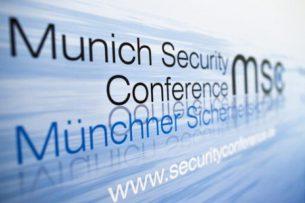 Атамбаев участвует в Мюнхенской конференции