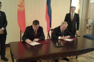 Кыргызстан увеличит объемы экспорта в Россию
