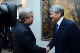 Генсек ООН: Проблема Кыргызстана в том, что у вас нет проблем