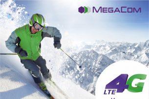 Скоростной 4G LTE от MegaCom теперь в Караколе!
