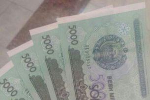 В Узбекистане вводится в обращение 10-тысячная купюра