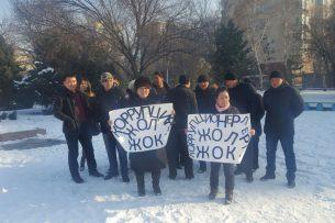 В Бишкеке митингуют против и.о. мэра Кара-Балты