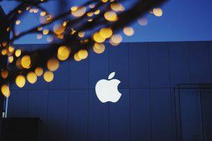 В Узбекистане откроют первый офис Apple