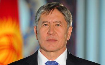 Атамбаев поздравил кыргызстанцев с Днем защитника Отечества