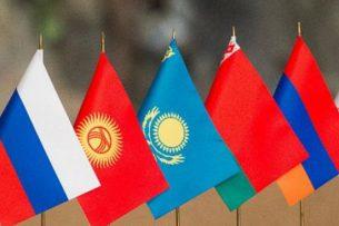 Узбекистан получит статус наблюдателя в ЕАЭС в декабре