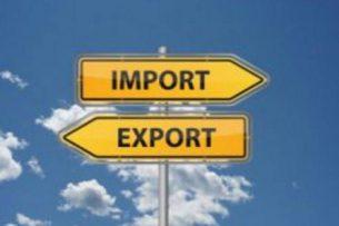 Экспорт кыргызских товаров в 2016 году составил более $1,5 млрд