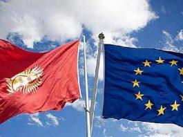 Евросоюз перевел 5,75 млн евро для поддержки сектора соцзащиты Кыргызстана
