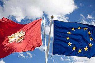 Заявление Евросоюза о прошедших в Кыргызстане президентских выборах и референдуме