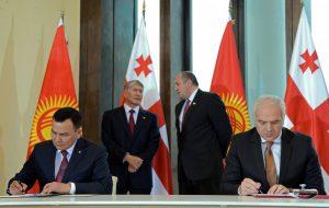 Грузия Кыргызстан