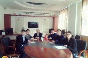 Семеро студентов сельхозинститута будут учиться в России