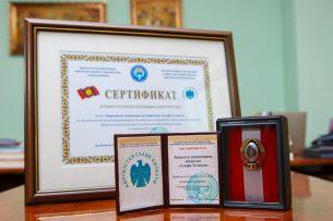 MegaCom вновь удостоен звания «Лучший налогоплательщик Кыргызстана»