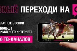 Популярные кыргызстанские телеканалы стали доступны на O!TV