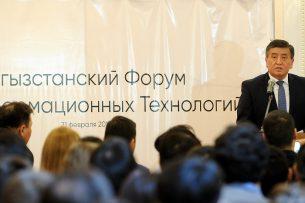 Жээнбеков: «Смарт Коом» будет эффективно бороться с коррупцией