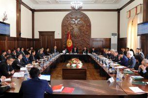 Новая концепция будет развивать регионы Кыргызстана