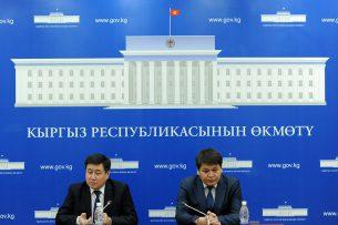 «Азия MIX» получила 300 тыс. сомов от правительства