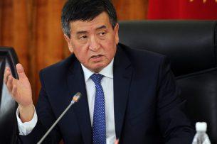 Четыре ведомства получили выговор за недостаточную борьбу с коррупцией
