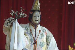 В Бишкек приехал театр масок из Японии