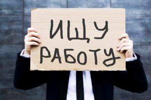 В Кыргызстане зарегистрировано 84,1 тыс. безработных граждан