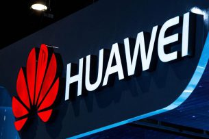 Huawei продемонстрирует новейшие продукты на Mobile World Congress 2017 в Барселоне