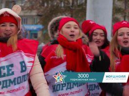 Кыргызский рынок в Новосибирске «Нордмолл Азия»: Построй свой бизнес и вытесни конкурентов