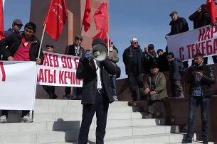 Митингующие требуют освобождения Текебаева