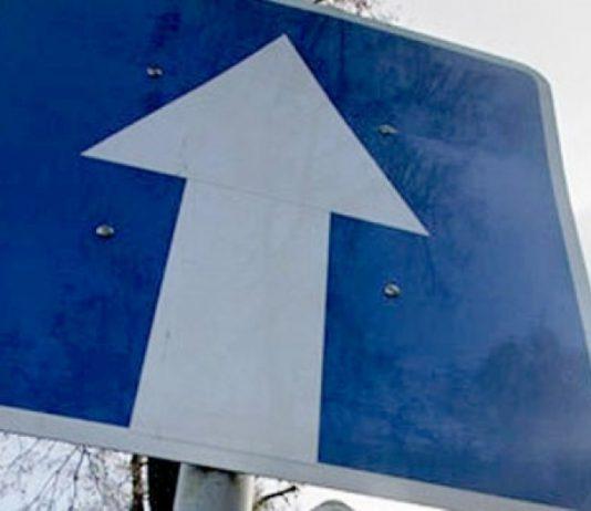 Участок улицы Кулатова c 20 февраля будет односторонним