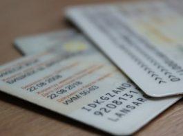 Минюст: У судей нет полномочий менять ПИН граждан