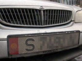 В Алматы начнутся рейды по кыргызским автомобилям